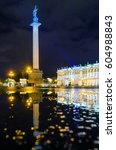 Small photo of The Alexandrian Pillar on Palace Square the night of St. Petersburg, reflections in puddles. Hermitage.