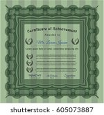 green certificate or diploma... | Shutterstock .eps vector #605073887
