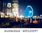 abstract city street background | Shutterstock . vector #605123297