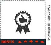 banner ribbon thumb up icon... | Shutterstock .eps vector #605224913