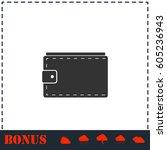 purse icon flat. simple vector...