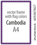 frame and border of ribbon with ... | Shutterstock .eps vector #605307827