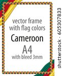 frame and border of ribbon with ... | Shutterstock .eps vector #605307833