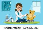 imagine being a doctor.... | Shutterstock .eps vector #605332307
