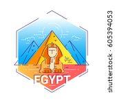 egypt   modern vector line... | Shutterstock .eps vector #605394053