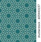 ornamental seamless arabic...   Shutterstock .eps vector #605443157