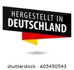 made in germany   hergestellt...   Shutterstock .eps vector #605450543