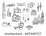 islamic doodle  suitable for... | Shutterstock .eps vector #605500727