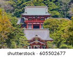 Stock photo kamakura japan mar tsurugaoka hachimangu shrine march in kamakura japan one the 605502677
