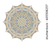 ethnic orient pattern. moroccan ... | Shutterstock .eps vector #605508257