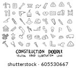 doodle sketch construction tool ... | Shutterstock .eps vector #605530667