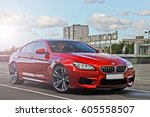a car in the background of the... | Shutterstock . vector #605558507