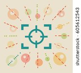 focus. concept illustration. | Shutterstock . vector #605612543