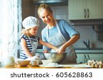 happy family in the kitchen.... | Shutterstock . vector #605628863