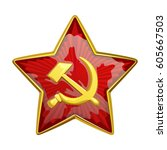 heraldry of the ussr. red star... | Shutterstock .eps vector #605667503
