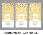 luxury retro label set. vector... | Shutterstock .eps vector #605785337