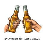 female and male hands holding... | Shutterstock .eps vector #605868623