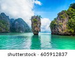 thailand james bond stone... | Shutterstock . vector #605912837