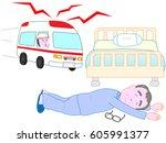an elderly person falls down... | Shutterstock .eps vector #605991377