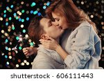cheerful couple hugging and... | Shutterstock . vector #606111443