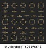 retro rosette and victorian... | Shutterstock .eps vector #606196643