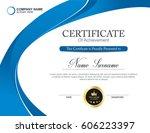 vector certificate template | Shutterstock .eps vector #606223397