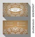 business card  vintage card set ... | Shutterstock .eps vector #606304367