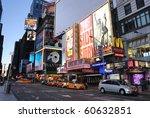 new york city   september 5 ... | Shutterstock . vector #60632851