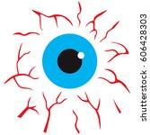 eye ball icon | Shutterstock .eps vector #606428303