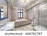 russia  moscow   modern...   Shutterstock . vector #606781787