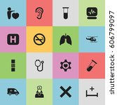 set of 16 editable clinic icons.... | Shutterstock .eps vector #606799097