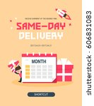 shopping delivery pop up... | Shutterstock .eps vector #606831083