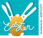 easter greeting card template... | Shutterstock .eps vector #606912227