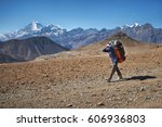 muktinath nepal   november 21 ... | Shutterstock . vector #606936803