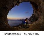 romantic couple of rock... | Shutterstock . vector #607024487
