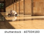 muslim man praying in the... | Shutterstock . vector #607034183