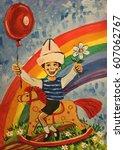 children gouache illustration...   Shutterstock . vector #607062767