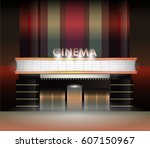 brightly theater glowing retro... | Shutterstock .eps vector #607150967