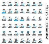 blue user icons | Shutterstock . vector #607157117