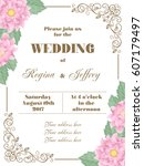 wedding invitation with flowers ... | Shutterstock .eps vector #607179497