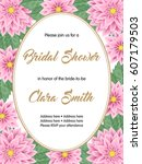 bridal shower or wedding... | Shutterstock .eps vector #607179503