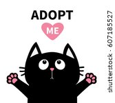 adopt me dont buy. pink heart... | Shutterstock .eps vector #607185527