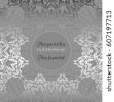 luxury ornament  lace in... | Shutterstock .eps vector #607197713
