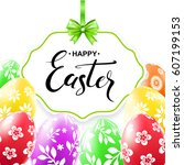 happy easter card with frame ... | Shutterstock .eps vector #607199153