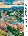 view of old colorful town and... | Shutterstock . vector #607207283