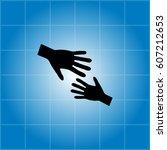 help icon  vector illustration. ... | Shutterstock .eps vector #607212653