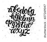 vector letterpress alphabet... | Shutterstock .eps vector #607269047