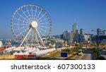 hong kong   january 21st 2017 ... | Shutterstock . vector #607300133