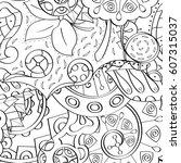 tracery seamless calming... | Shutterstock .eps vector #607315037