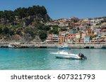parga  greece july 17  2014 ...   Shutterstock . vector #607321793